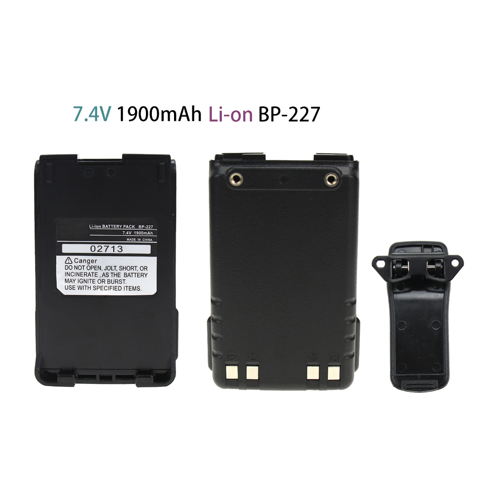 Replacement BP-227 Battery For ICOM IC-M88 IC-F50  IC-F60 IC-F51 IC-M87 IC-V85