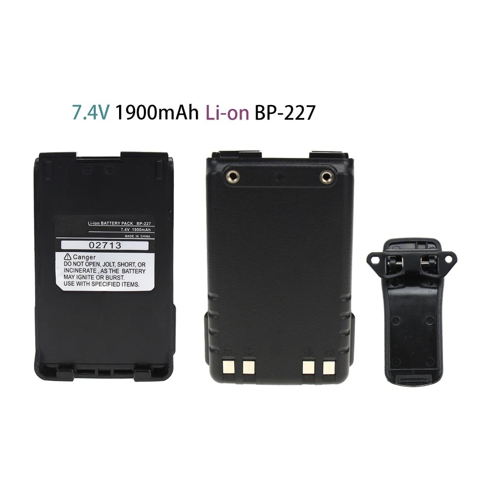 Replacement BP-227 Battery For ICOM IC-M88 IC-F50  IC-F60 IC-F51 IC-M87 IC-V85