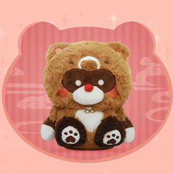 Gra Genshin wpływ XiangLing Guoba szop niedźwiedź lalka pluszowa wypchane lalki Cartoon pluszowe maskotki zabawki rekwizyty do Cosplay kolekcja tanie i dobre opinie CN (pochodzenie) Dla osób dorosłych kostiumy Genshin Impact DT565