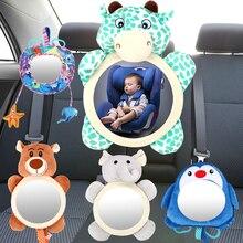 YOSOLO регулируемые для детей зеркала заднего вида, безопасное сиденье автомобиля, детское зеркало, подголовник, крепление заднего вида, искажающее зеркало