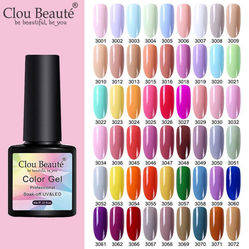 Clou Beaute 8ml UV GEL เล็บสีเล็บเจล Soak off LED UV HYBRID GEL Lacquer Soak OFF เล็บยาวนานเจลเคลือบเงา