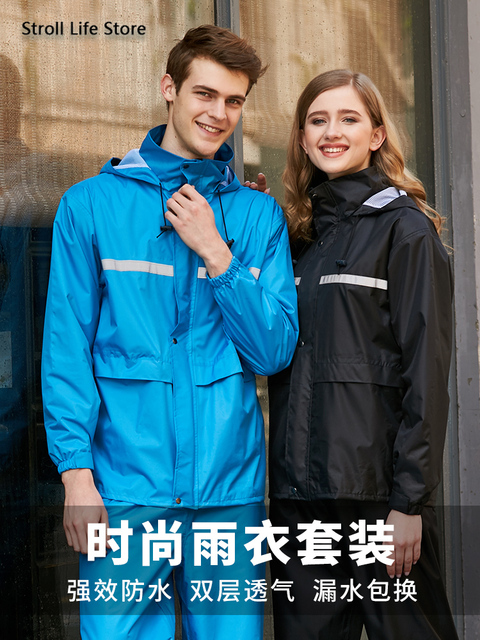 Black Waterproof Motorcycle  Raincoat Rain Pants Suit Set Rain Cover Rain Poncho Women Mens Sports Suits Outdoor Hiking Gift 1