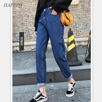 HAPEDY dżinsy bawełniane dla kobiet wysokiej talii Harem dżinsy dla mamy wiosna 2019 nowy Plus rozmiar czarne kobiety dżinsy spodnie dżinsowe beżowy niebieski tanie i dobre opinie COTTON Poliester Akrylowe Pełnej długości CE8860 women jeans Wysoka Zipper fly Mankiety Pani urząd Stripe Proste Luźne