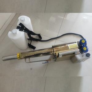 Image 3 - Портативный термогенератор для дезинфекции, аэрозольный распылитель, противовирусная дезинфекция