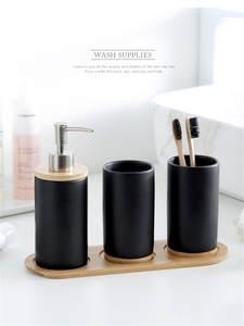 Brushing-Cups Tumblers Liquid-Emulsion-Container-Sets Ceramic Bathroom Matte Creative