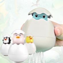 Sprinkler Floating-Toy Penguin-Egg-Water-Spray Water-Game Dinosaur Baby Shower Animal