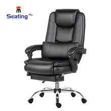 Seatingplus Ergonomic Office Faux PU Leather Chair Executive Computer Desk Chairs Managerial Executive Chairs
