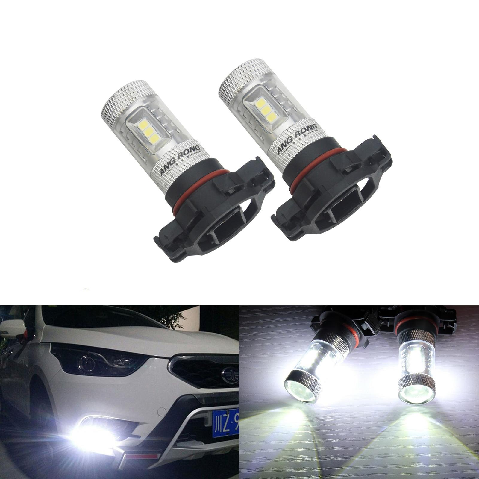 ANGRONG 2x H16 PS19W LED 15W 2835 LED Sidelight Fog Light Daytime Running Light DRL 5202 White(CA264x2)