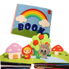 Книга детская тканевая с радужным 3d рисунком тихая мягкая моющаяся