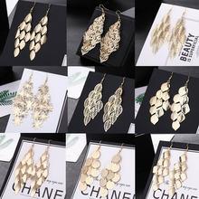 Самые продаваемые серьги корейские модные трендовые темпераментные