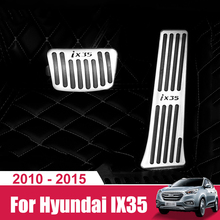 Aluminum alloy Car Styling Accelerator Gas Pedal Brake Pedal Cover AT For Hyundai IX35 2010 2011 2012 2013 2014 2015 Accessories