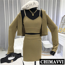 2020 Spring Summer New Sexy Metal Chain Sling Top + Cardigan Coat + Short Skirt