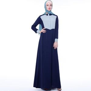Fashion color matching Muslim robe female Islamic long sleeve dress muslim fashion  abayas for women  abaya dubai MSL057