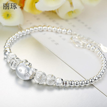 Valentine's-Day-Gifts Cat-Bracelet Kitty Beads Women's And 14 February Good-Luck on Bring