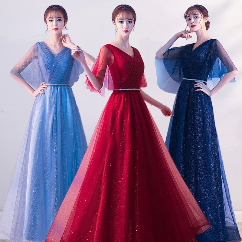 M118 Elegant Women Sky Navy Blue Wine Red Bridesmaid Dresses Tulle Lace Up Floor Length Gown Prom Graduation Homecoming Dress
