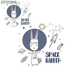 Термоклейкая нашивка zotoone с изображением мультяшного космического