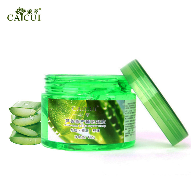 1pcs CAICUI Aloe Vera Plant Sleep Mask Gel Cream Repair Skin Face Mask Essence Relax Spirit Moisturizing Remove Acne Skin Care