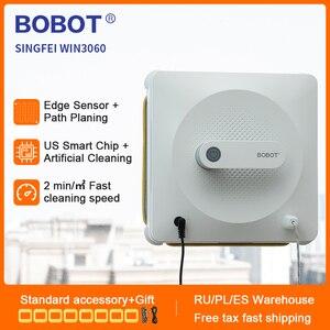 BOBOT SINGFEI WIN3060 Electric
