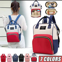 Large Capacity Mummy Maternity Nappy Bag Outdoor Mom's Backpack Nursing Bag Mummy Travel Backpack Zippers Baby Care Bag