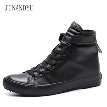 Men Elevator Shoes Height Increasing 3/5/8CM Black White High Top Sneakers Men Ankle Boots Flats Leather Shoes Men Trainers