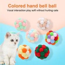 Brinquedo interativo do gato brinquedo do gato bolas de brinquedo do gato brinquedo do animal de estimação arco-íris bola mola fio telescópico interativa vara sino pena brinquedo do jogo