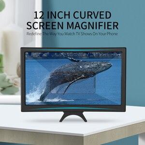 Image 2 - Coolreall שולחן 12 אינץ נייד טלפון HD מסך וידאו זכוכית מגדלת מתקפל מעוקל מוגדל סרט הגברה מקרן Stand סוגר