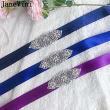 Janevini стразы пояс на ленте элегантный для невесты свадьба