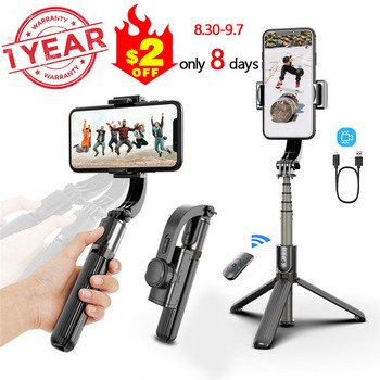 Handheld Gimbal Stabilizer Smartphone Selfie Stick Wireless Bluetooth Tripod with Remote Palo Foldable Monopod for Video Vlog