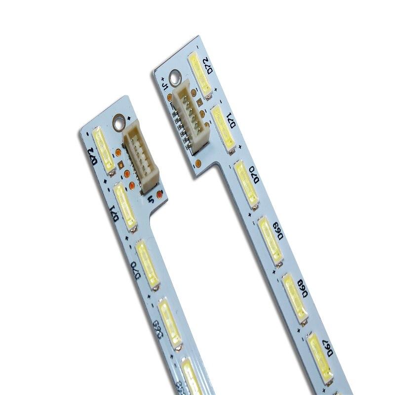 4 Pieces/lot T550HVD02.3 551A04 13227N V341-201 V341-202 LED Strip 74.55T02.001-3-DX1 E117098 E150504 72LED 605MM