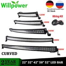 цены Willpower 22 32 42 50 52 inch Curved Led Light Bar COMBO 120W 180W 240W 288W 300W Driving Offroad Car Truck 4x4 SUV ATV 12V 24V
