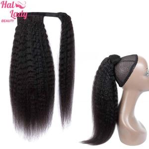 Halo Lady Beauty Kinky Straight Brazilian Human Hair Wrap Around Ponytail Clip in Pony Tail Extensions Brazilian Remy Yaki Hair