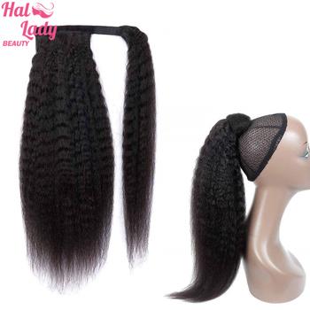 Halo Lady Beauty Kinky prosto brazylijska ludzka przywieszka do włosów wokół przypinany kucyk w koński ogon rozszerzenia brazylijski Remy Yaki Hair tanie i dobre opinie Remy włosy 100 g sztuka Ciemniejszy kolor tylko Pure color Brazylijski włosy