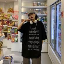 Лето Корейская версия легких туфлей темная цепь кулон костюм из футболки с короткими рукавами для мужчин и женщин Свободные ins пары нишу топ...