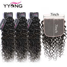 Yyong Store Brazilian Water Wave 3 Bundles With 7x7 Closure Remy 8-30 inch Human Hair Weave Frontal