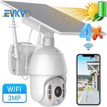 3MP Solar WiFi IP kamera PTZ Outdoor 1536P dwukolorowy kolor IR Night Vision dwukierunkowy Audio PIR Detect bezprzewodowy nadzór CCTV