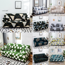 2016 rushed sectional sofa design u shape sofa 7 seater lounge couch good quality cheap price leather sofa Geometric Printed Sofa Covers For Living Room Elastic Stretch Slipcover Sectional Corner Sofa Couch Covers 1/2/3/4-Seater