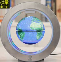 World Map Maglev Globe 360 Degree Rotating Earth Star Magnetic Levitation Bluetooth Stereo Speaker Suspend Music Office Art Gift magnetic suspension bearing 2 kg maglev suspension system maglev 2kg