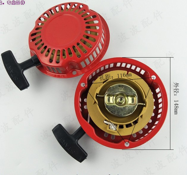 154F RECOIL STARTER 3 / 6 BOLTS 152F  2.5HP 1KW 1.5KW GENERATOR PUMP PULL START PULLY REWIND SPRING COVER ROPE GRIPE ASSEMBLY