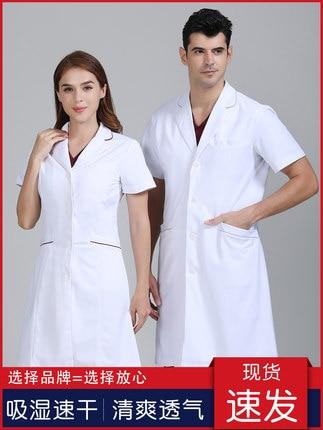 White coat, short-sleeved female doctor, long-sleeved white coat beauty salon, skin management work clothes.