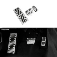 цена на Car Accelerator Gas Pedal Cover Brake Foot Pedal Pads Fuel Brake Clutch AT pedals For Volkswagen VW Jetta MK7 2019 2020