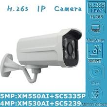 5MP 4MP H.265 ip金属弾丸カメラ屋外2592*1944 XM550AI + SC5335P 2560*1440 XM530 + SC5239 onvif xmeye IP66防水irc