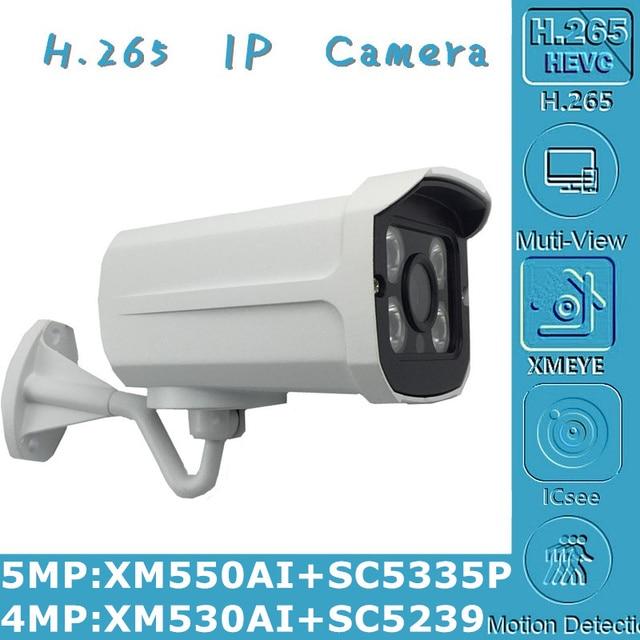 Telecamera Bullet in metallo IP H.265 da 5mp 4mp 2592*1944 XM550AI SC5335P 2560*1440 XM530 SC5239 Onvif XMEYE IP66 IRC impermeabile