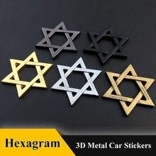 1 шт 3d металлический Соломон Гексаграмма Иудаизм богиня Тотем