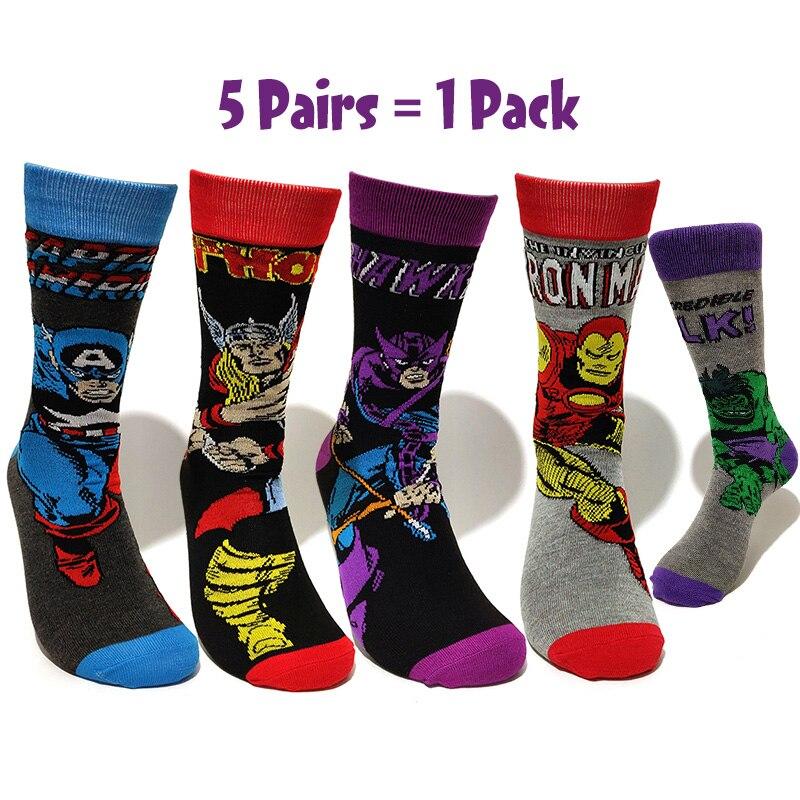 5 Pairs/Pack Thor Men Socks Marvel Comic Heros Anime Pattern Ironman Captain America Hulk Hawkeye Man Compression Cotton Socks