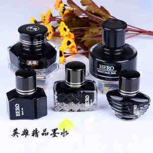 Image 1 - Darmowa wysyłka Hero non carbon Ink artykuły biurowe i szkolne pióro wieczne akcesoria standardowy atrament