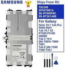 Bateria Para Samsung Nota 10.1 Tab Pro P600 P601 SM-T520 SM-T525 SM-P605 P607T T8220E P7500 P5100 N8000 T800 T801 T805 T560 T561