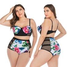 Бикини с высокой талией для женщин пуш-ап с принтом плюс размер купальник для женщин купальный костюм Купальники больших размеров