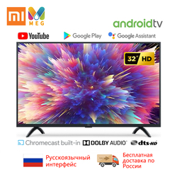 Телевизор xiaomi Mi TV 4A 32 дюйма умный ЖК-телевизор DVB-T2 RU TV