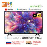 Fernsehen xiaomi mi TV 4A 32 zoll Smart lcd TV DVB-T2 RU TV