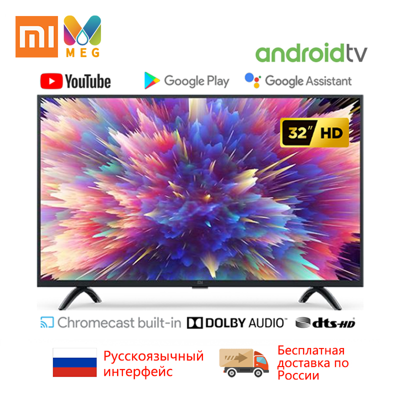 Television xiaomi Mi <font><b>TV</b></font> 4A <font><b>32</b></font> inches <font><b>Smart</b></font> lcd <font><b>TV</b></font> DVB-T2 RU <font><b>TV</b></font> image